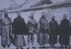 "Chinese eunuchs. (Source: Wong KC, Wu L (1932). ""History of Chinese"